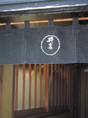 P2110002yushima1